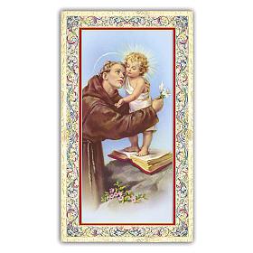 Holy card, Saint Anthony of Padua, Invocation against Temptation ITA 10x5 cm s1