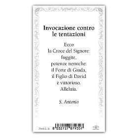Holy card, Saint Anthony of Padua, Invocation against Temptation ITA 10x5 cm  s2