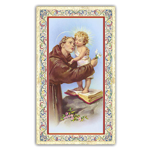 Holy card, Saint Anthony of Padua, Invocation against Temptation ITA 10x5 cm  1