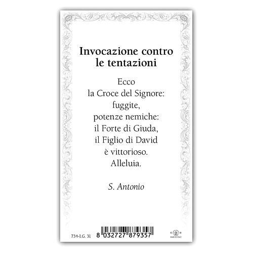 Holy card, Saint Anthony of Padua, Invocation against Temptation ITA 10x5 cm  2