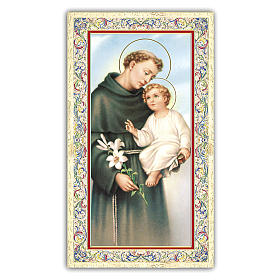 Holy card, Saint Anthony of Padua, Prayer ITA 10x5 cm s1
