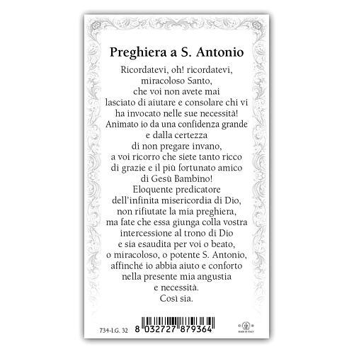 Holy card, Saint Anthony of Padua, Prayer ITA 10x5 cm 2