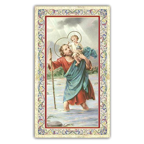 Estampa religiosa San Cristóbal 10x5 cm ITA 1