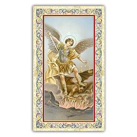 Estampa religiosa San Miguel Arcángel 10x5 cm ITA s1
