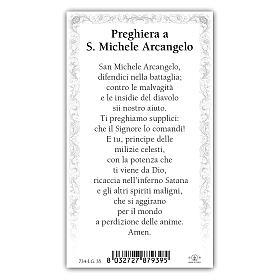 Image de dévotion Saint Michel archange 10x5 cm s2