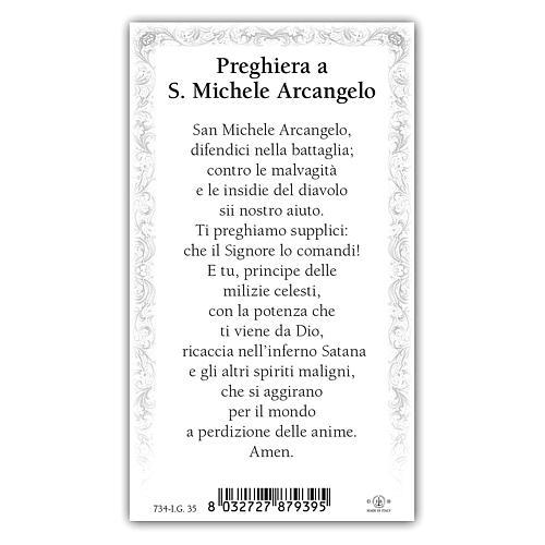 Image de dévotion Saint Michel archange 10x5 cm 2