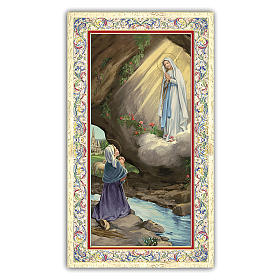Santino Apparizione della Vergine di Lourdes a Bernadette 10x5 c ITA s1