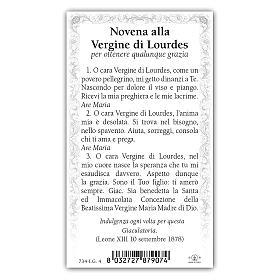 Santino Apparizione della Vergine di Lourdes a Bernadette 10x5 c ITA s2
