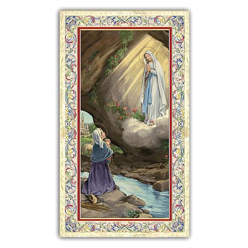 Santino Apparizione della Vergine di Lourdes a Bernadette 10x5 c ITA 1