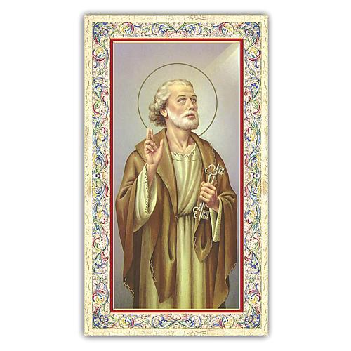 Estampa religiosa San Pedro Apóstol 10x5 cm ITA 1