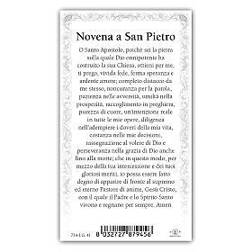 Santino San Pietro Apostolo 10x5 cm ITA s2