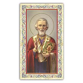 Holy card, Saint Nicholas, Prayer ITA 10x5 cm  s1