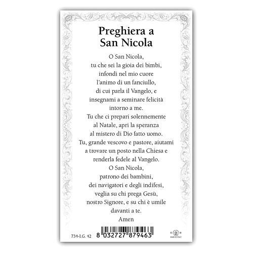 Holy card, Saint Nicholas, Prayer ITA 10x5 cm  2