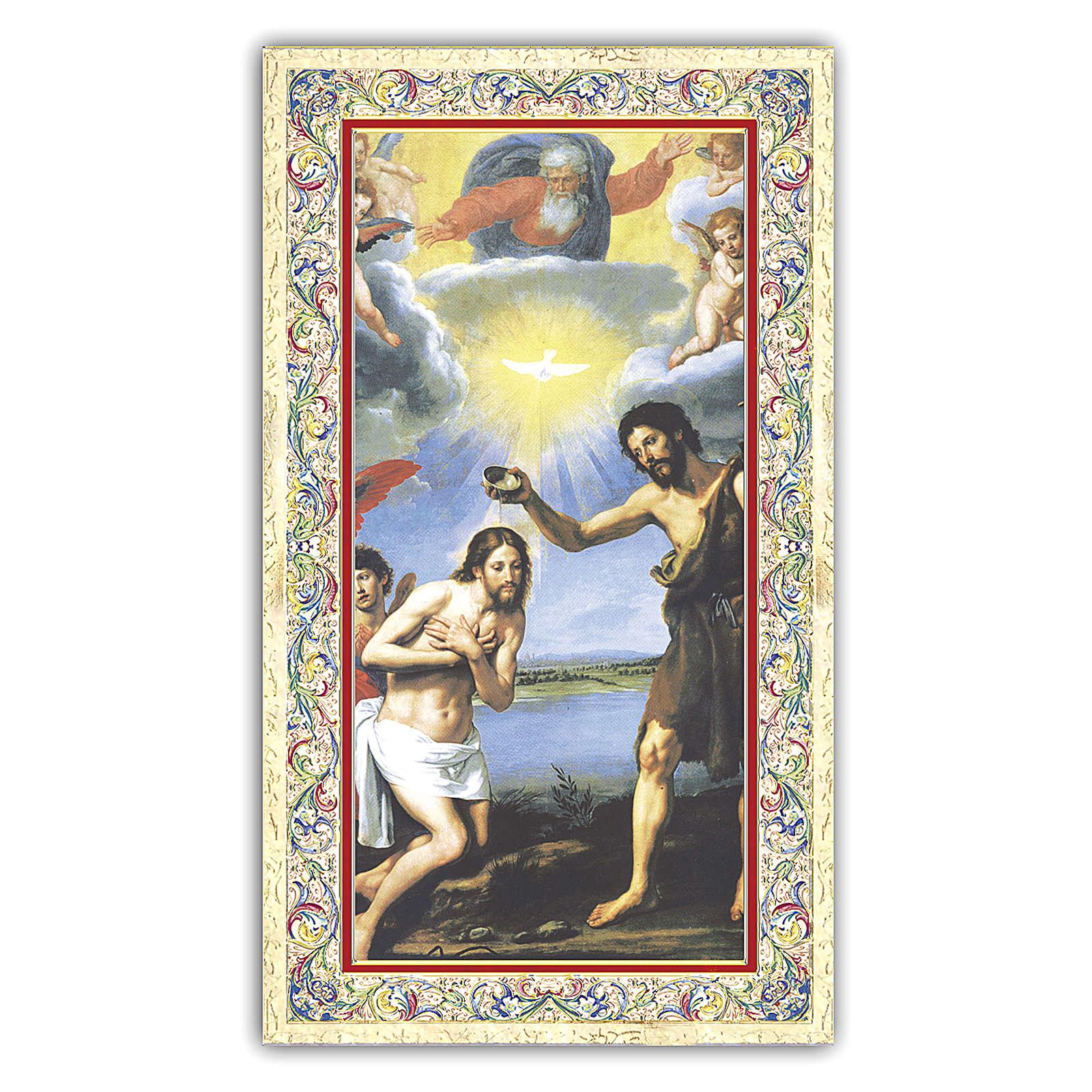 Santino San Giovanni Battista che battezza Gesù nel Giordano 10x ITA 4
