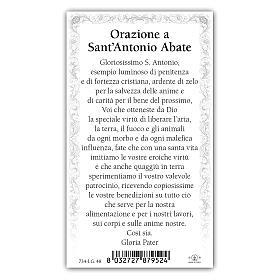 Estampa religiosa San Antonio Abad 10x5 cm ITA s2