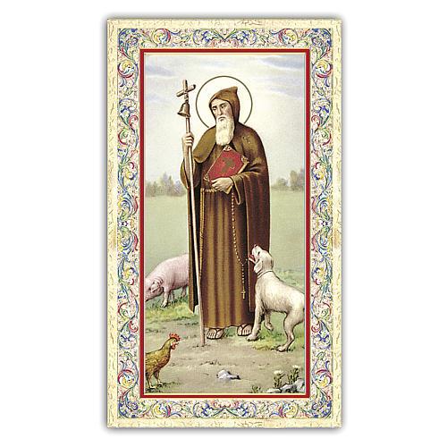 Estampa religiosa San Antonio Abad 10x5 cm ITA 1