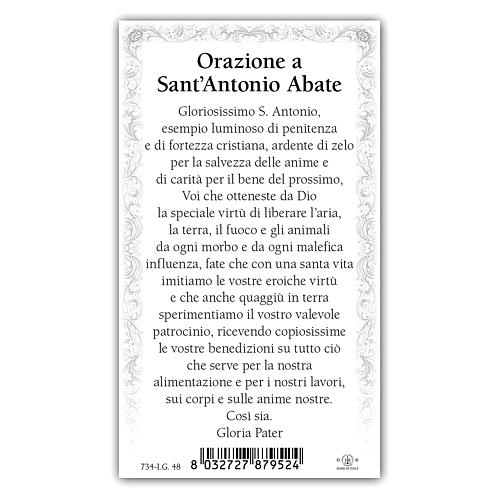 Holy card, Saint Anthony the Abbot, Prayer ITA 10x5 cm 2