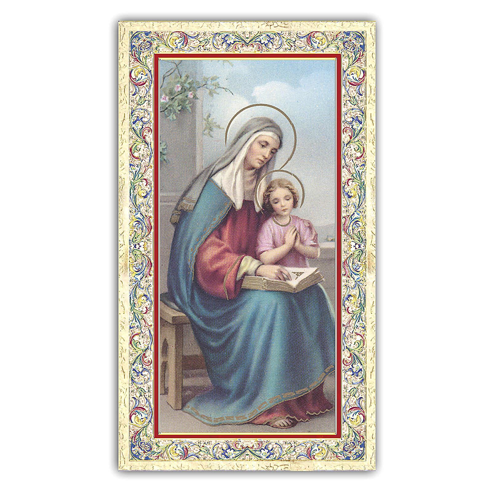 Holy card, Saint Anne, Prayer ITA 10x5 cm 4