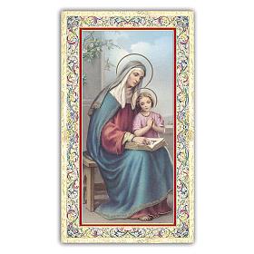 Holy card, Saint Anne, Prayer ITA 10x5 cm s1