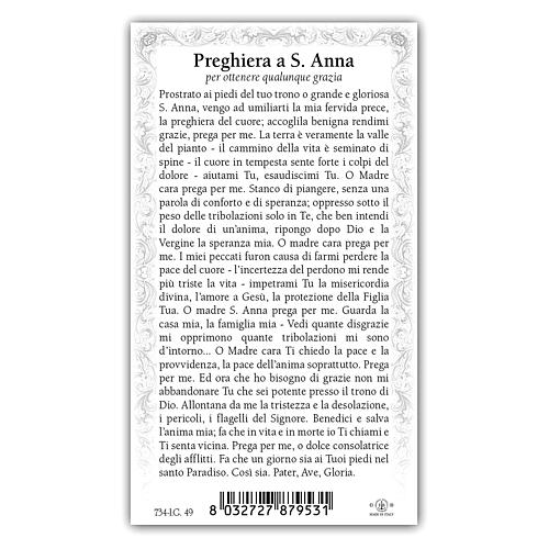 Holy card, Saint Anne, Prayer ITA 10x5 cm 2