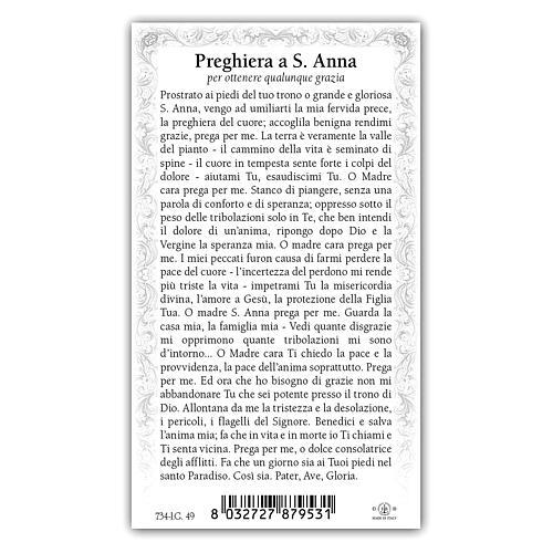 Estampa religiosa Santa Ana 10x5 cm ITA 2