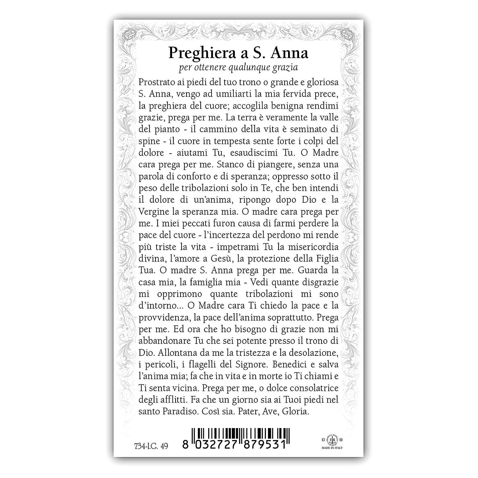 Image pieuse de Sainte Anne 10x5 cm 4