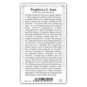 Santino Sant'Anna 10x5 cm ITA s2