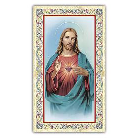 Santino Sacro Cuore di Gesù   10x5 cm preghiera ITA s1