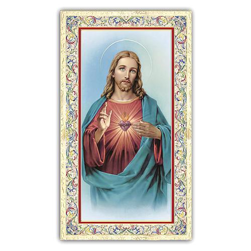Santino Sacro Cuore di Gesù   10x5 cm preghiera ITA 1