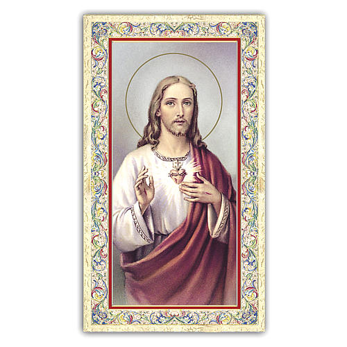 Estampa religiosa Sagrado Corazón de Jesús 10x5 cm ITA 1