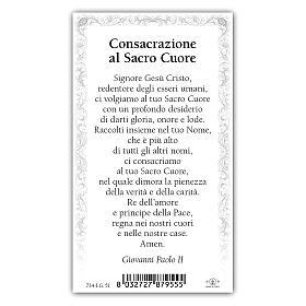 Santino Sacro Cuore di Gesù 10x5 cm ITA s2