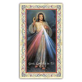 Santino Gesù Misericordioso   10x5 cm ITA s1