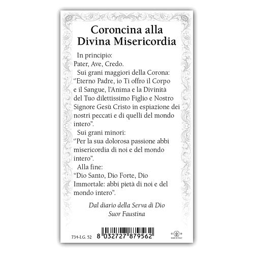Holy card, Divine Mercy, Chaplet of the Divine Mercy ITA, 10x5 cm 2