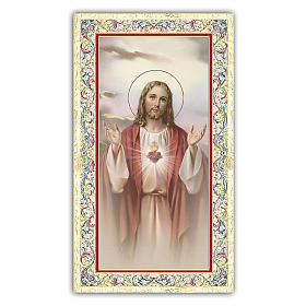 Santino del Sacro Cuore di Gesù 10x5 cm pregh. ITA s1