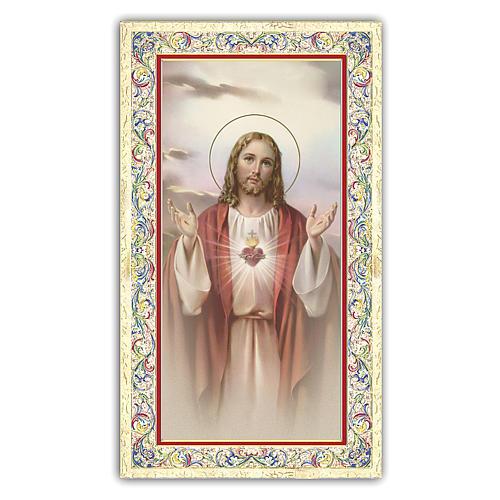 Santino del Sacro Cuore di Gesù 10x5 cm pregh. ITA 1