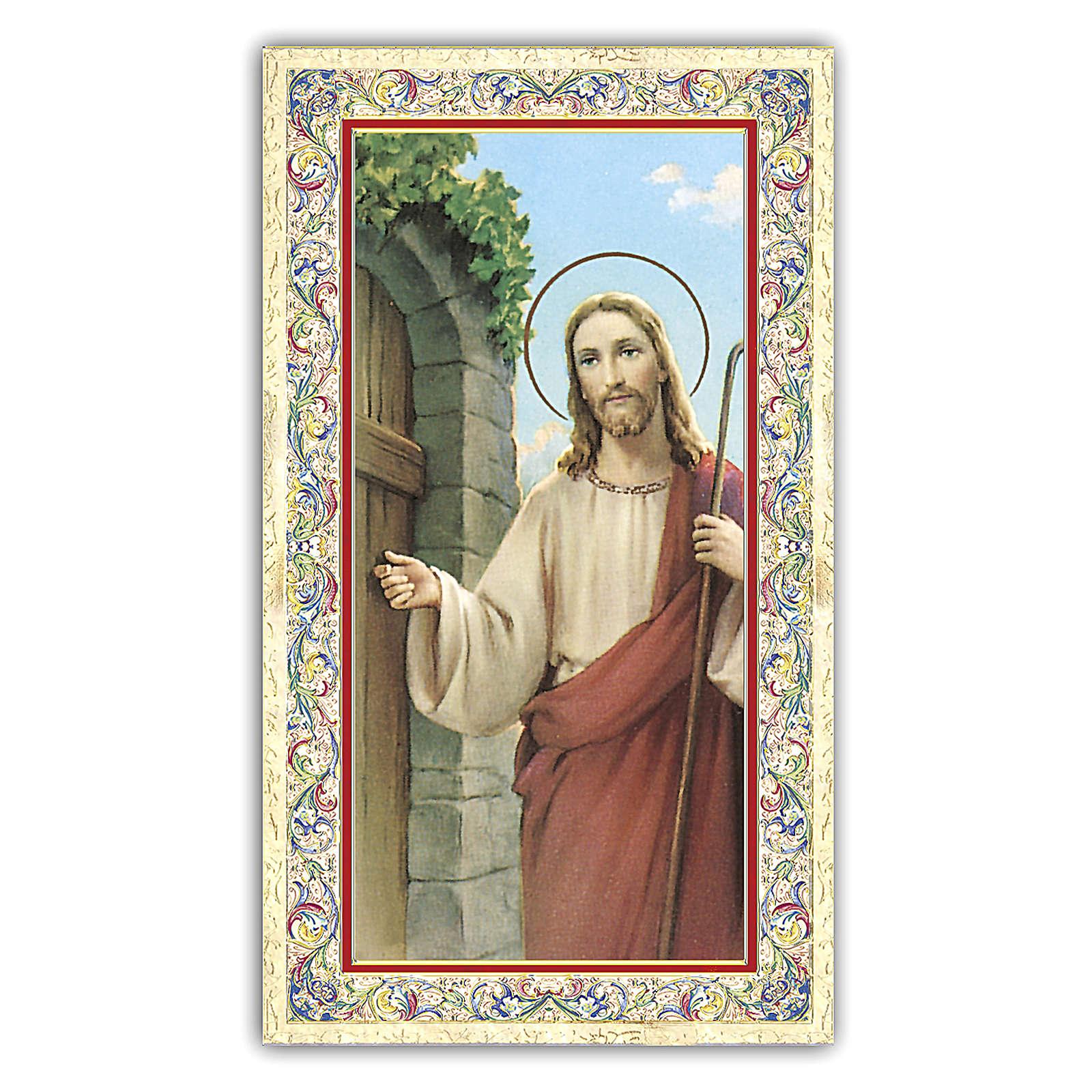 Santino Gesù Bussa alla Porta 10x5 cm ITA 4