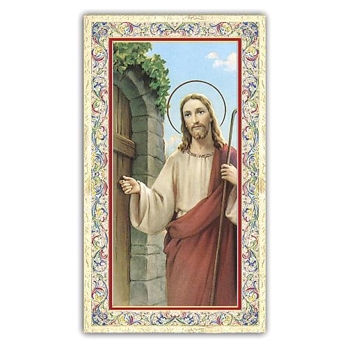 Santino Gesù Bussa alla Porta 10x5 cm ITA 1