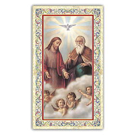 Holy card, Trinity, Glory Be to the Father ITA, 10x5 cm s1