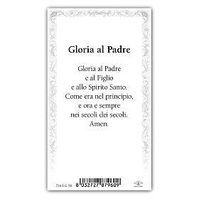 Holy card, Trinity, Glory Be to the Father ITA, 10x5 cm s2