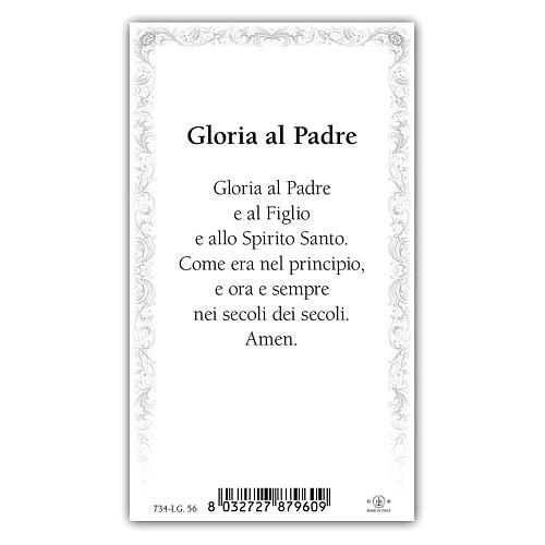 Holy card, Trinity, Glory Be to the Father ITA, 10x5 cm 2