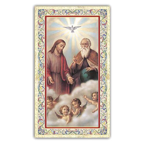 Estampa religiosa Santísima Trinidad 10x5 cm ITA 1