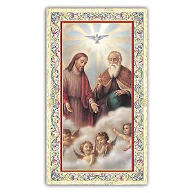 Santino Santissima Trinità 10x5 cm ITA s1