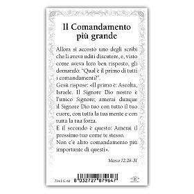 Santino Icona del Gesù Maestro 10x5 cm ITA s2