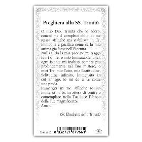 Santino Icona della Trinità di Rublev 10x5 cm ITA s2