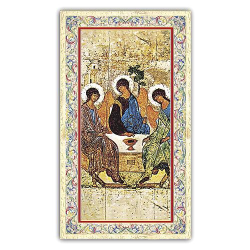 Santino Icona della Trinità di Rublev 10x5 cm ITA 1