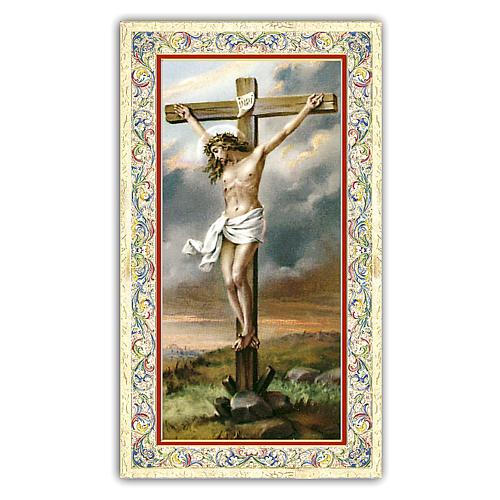 Holy card, Crucifix, Prayer ITA, 10x5 cm 1