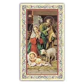 Estampa religiosa Natividad 10x5 cm ITA s1