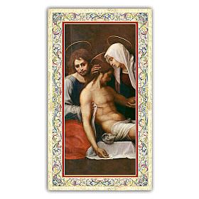 Holy card, Deposition of Christ, Prayer for Those Who Cry ITA, 10x5 cm s1