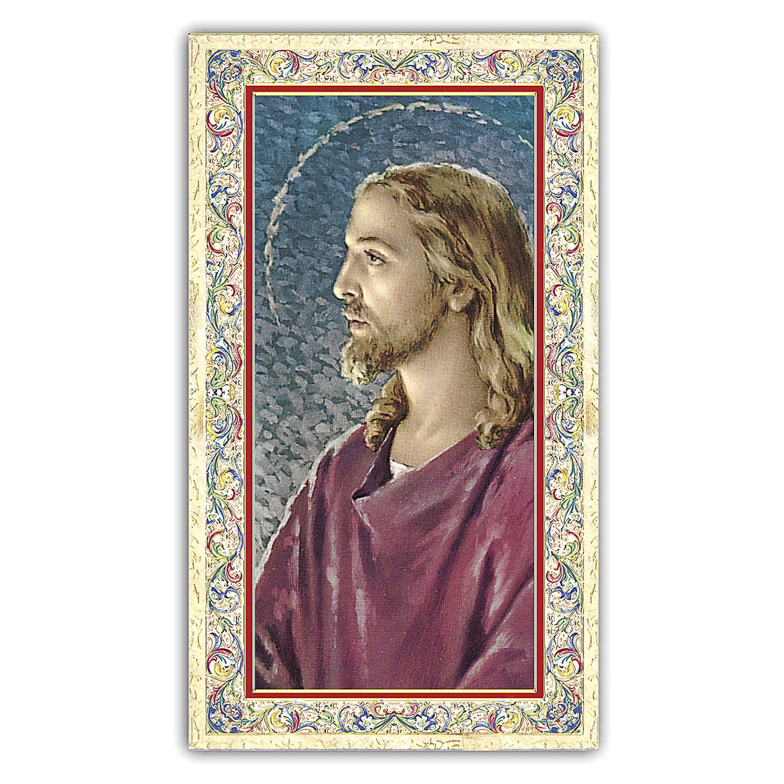 Santino Volto di Gesù   10x5 cm ITA 4