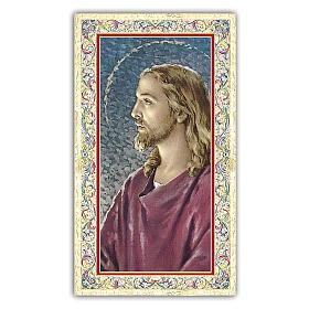 Santino Volto di Gesù   10x5 cm ITA s1